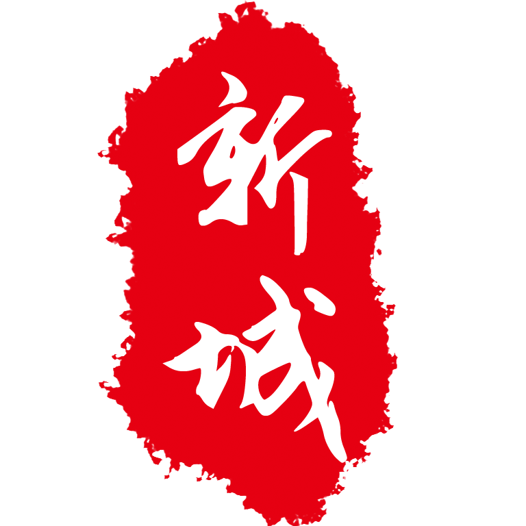 石家庄芥子网络科技有限公司